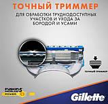 Сменная кассета Gillette Fusion Proglide power, фото 6