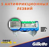 Сменная кассета Gillette Fusion Proglide power, фото 3