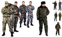 Костюм военнополевой летний