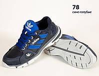 Обувь для мальчиков кроссовки детские спортивные кожа adidas (репліка) кросівки дитячі