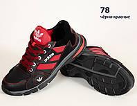Кроссовки для подростков мальчиков кожа adidas (репліка) взуття для хлопчиків