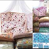 Детский комплект в кроватку 9в1 Мишки спят, комплект в кроватку, набор в кроватку, фото 3