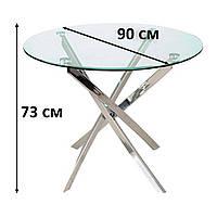Круглый прозрачный стеклянный стол Agis 90 см для кухни с хромом Signal Польша