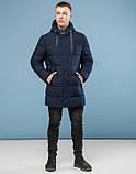 11 Kiro Tokao | Зимняя теплая куртка 6005 темно-синий, фото 2