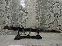 Самурайский меч, катана. 90 см. длина. На подставке.