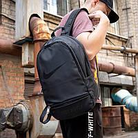 Рюкзак спортивный мужской NIKE TREEX
