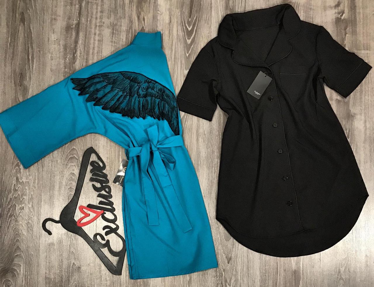 Набор одежды для дома 043+014.