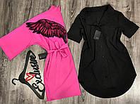 Молодіжна домашній одяг , комплект двійка 043+014.