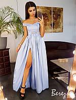Шовкова сукня максі з відкритими плечима з прикрасою на поясі, розміри: S, M, фото вживу!!!