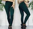 Лосины женские стильные утепленные размер S-XL купить оптом со склада 7км Одесса, фото 2