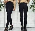 Лосины женские стильные утепленные размер S-XL купить оптом со склада 7км Одесса, фото 3