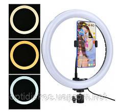Кольцевая лампа RGB, светодиодное кольцо 30см + шаровая голова + держатель для смартфона