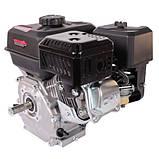 Двигатель бензиновый Vitals Master QBM 7.0k, фото 5