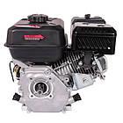 Двигатель бензиновый Vitals Master QBM 7.0s, фото 4