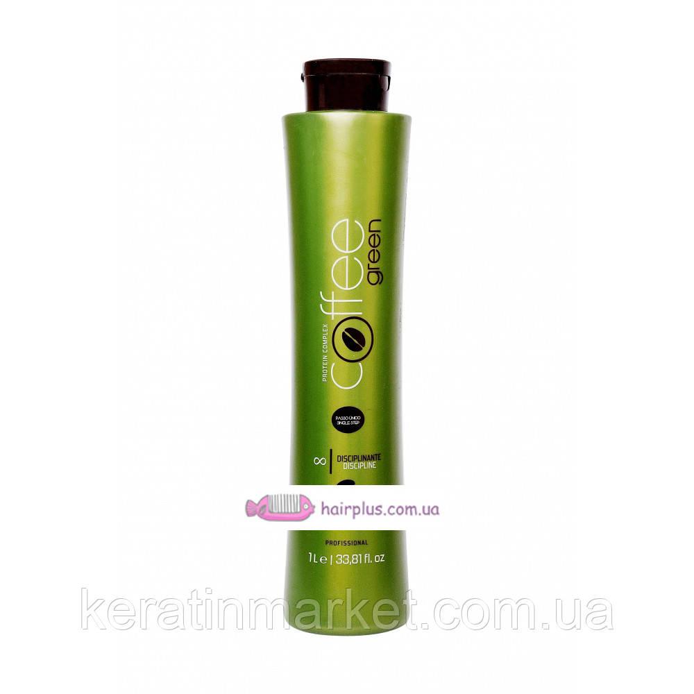 Нанопластика GREEN COFFEE 1000 мл