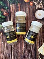Набір Coffee Premium Collagen 40/50/40