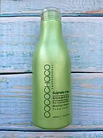 Шампунь бессульфатный Cocochoco 400 мл