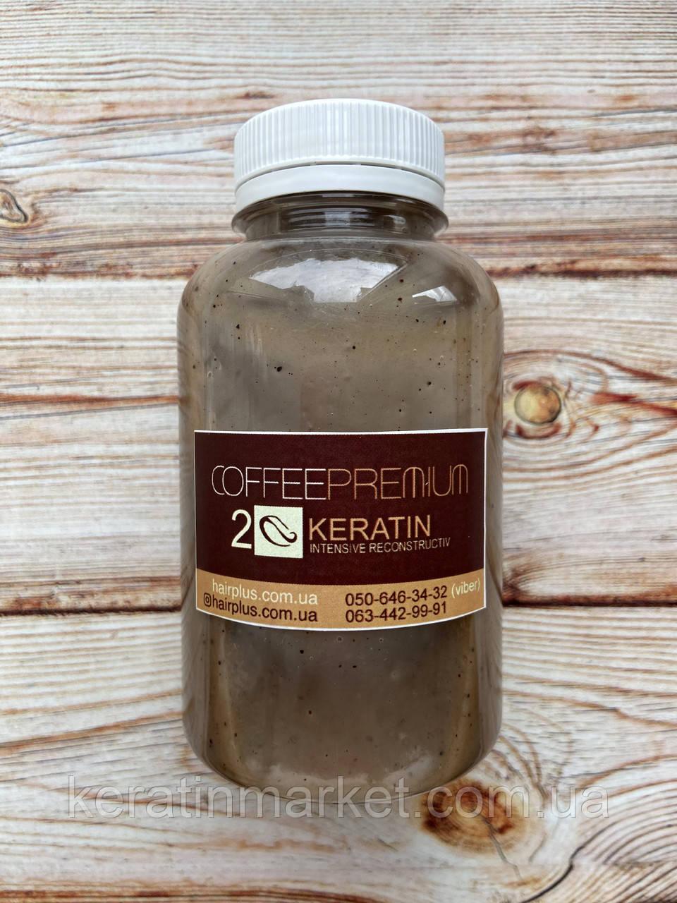 Coffee Premium 250 мл