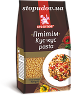 "Кус-кус ""Птитим"", 0,4 кг ТМ ""Сто пудов"""