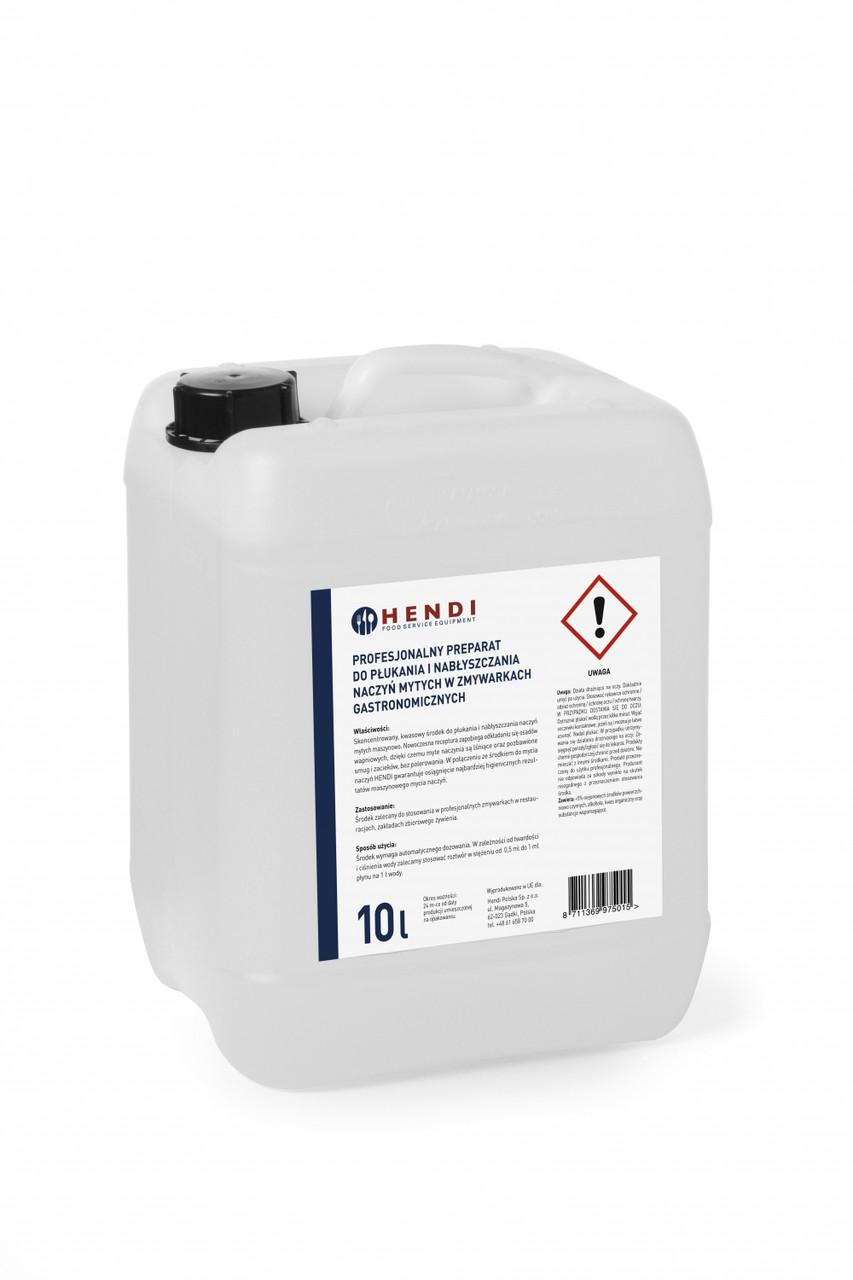 Профессиональный ополаскивающий препарат для посудомоечных машин, канистра 10л hendi 975015