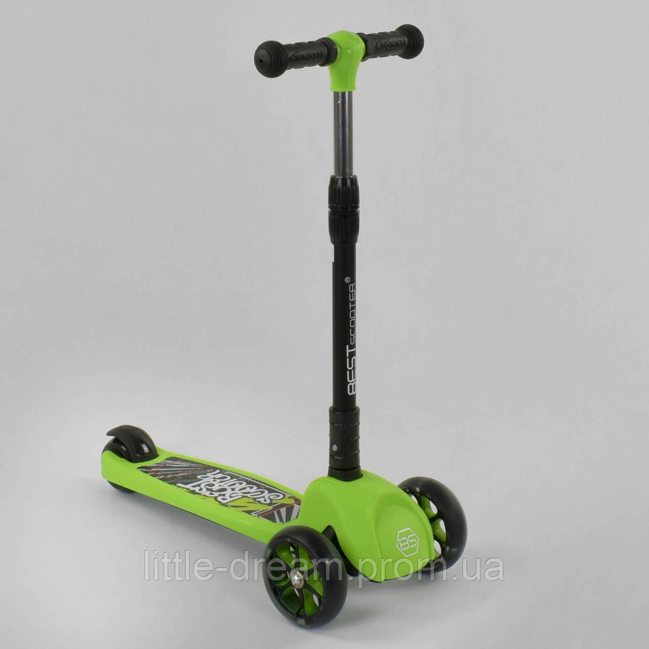 Дитячий триколісний самокат Best Scooter 35857 Зелений