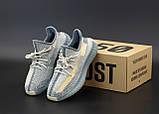 Чоловічі кросівки Adidas Yeezy Boost 350 Israfil в стилі адідас ізі буст Сірі (Репліка ААА+), фото 5