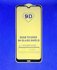 Захисне скло Xiaomi Redmi Note 8T повне покриття Full Glue повний клей