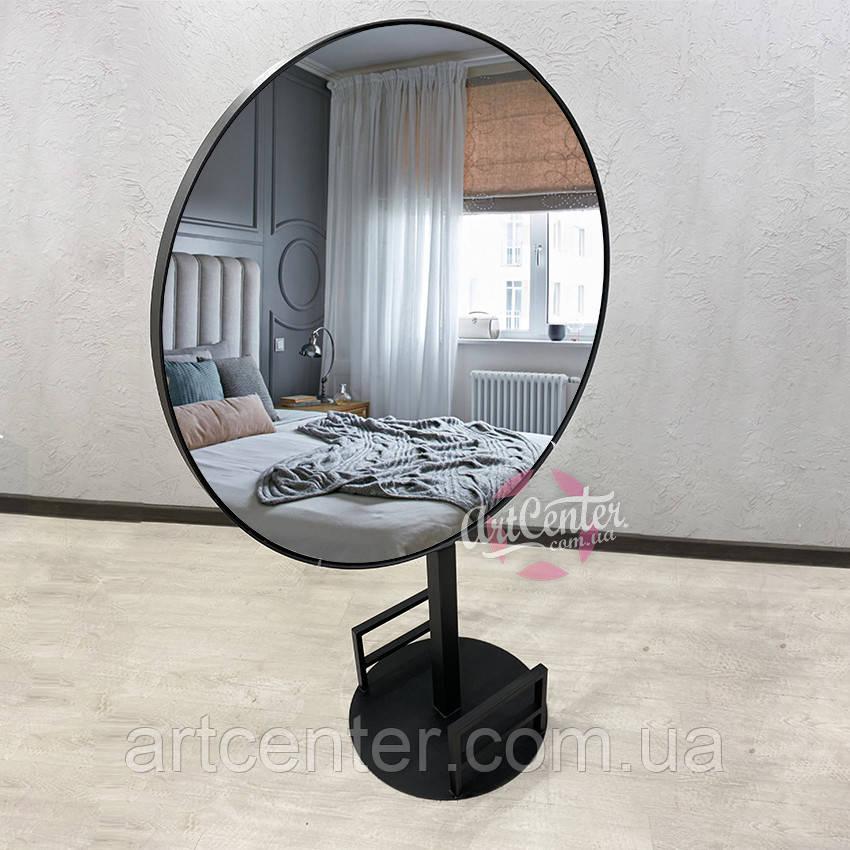 Кругле двостороннє ростовое дзеркало для візажиста або перукаря