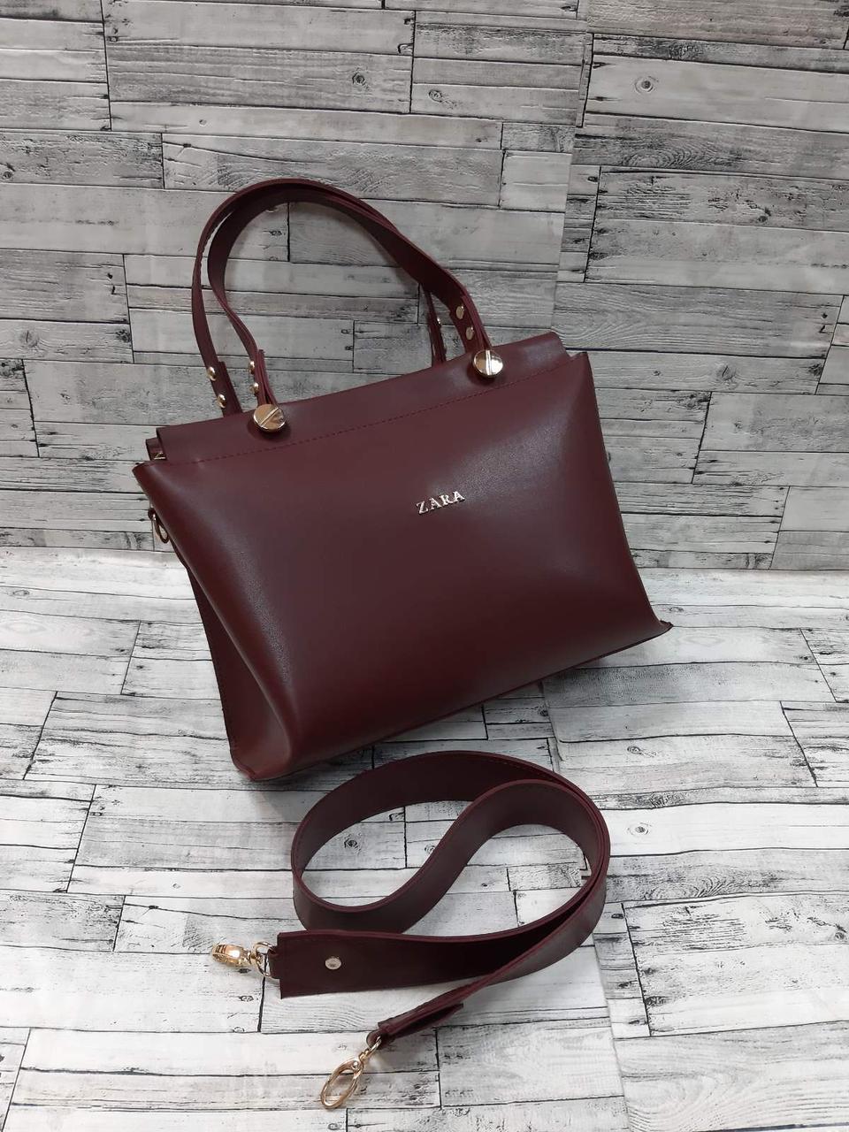 Стильная Женская сумка городская ZARA Зара из экокожи .