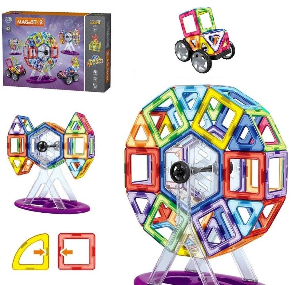 """Магнитный 3D конструктор """"Конструкторское бюро"""" на 92 дет, Limo Toy LT4001"""