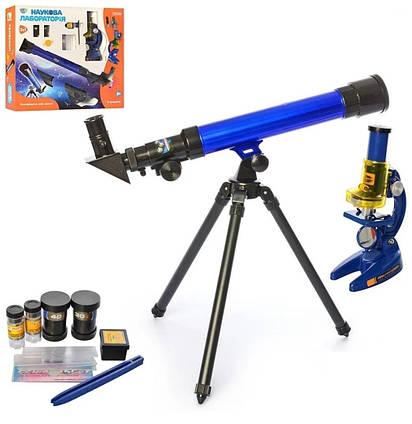 "Набор Телескоп+микроскоп Limo Toy ""Научная лаборатория"" (CQ-031)"