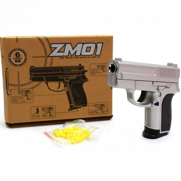 Игрушечный металический пистолет CYMA ZM01 с пластиковыми пулями