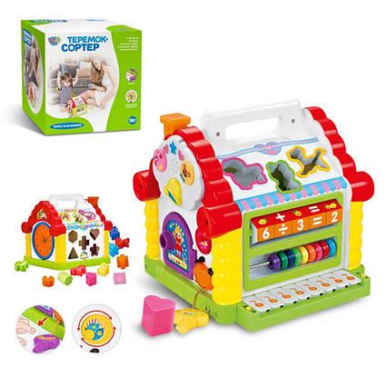 Развивающий сортер - теремок Limo Toy 9196
