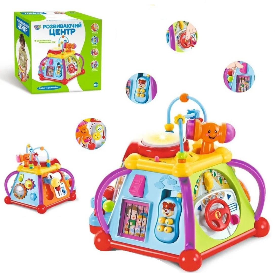 """Детский развивающий центр Limo Toy """"Мультибокс"""" 806"""