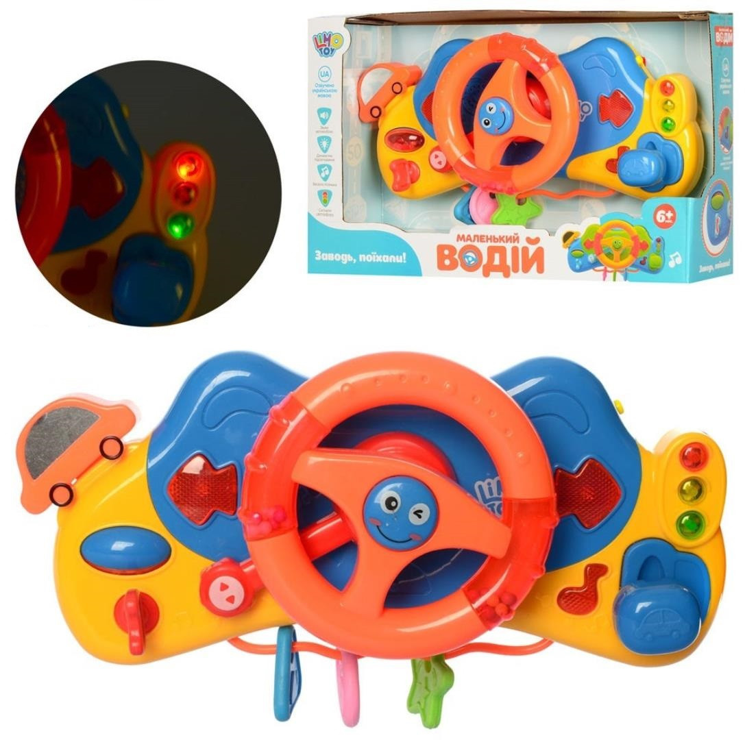 "Детский автотренажер Limo Toy ""Маленький водій"" 4095 UA"