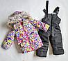 Детский зимний комбинезон для девочек 2 3 4 года, зимние костюмы детские