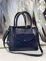 Женская сумка 4090 синий купить женскую сумку недорого Украина, фото 1