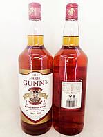 Виски Major Gunn`s 1л