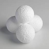 Шар пенопластовый 5 см