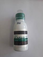 Отаман / Отаман - гербіцид суцільної дії, ALFA Smart Agro. 100 мл