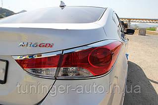 Хром накладки на стопы Hyundai Elantra MD 2010-2012 (Autoclover B701)