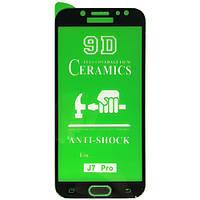 Защитная пленка Ceramica Full Glue Samsung J730 Full Glue (чёрная)