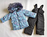 Детский зимний комбинезон для девочки 2-4 года, зимние костюмы детские, фото 1