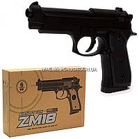 Игрушечный пистолет ZM18 с пульками. Детское оружие с металлическим корпусом с дальностью стрельбы 15-20 м