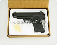 Іграшковий пістолет ZM26 з кульками . Дитяче зброю з металевим корпусом з дальністю стельбы 15-20м, фото 2