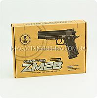Іграшковий пістолет ZM26 з кульками . Дитяче зброю з металевим корпусом з дальністю стельбы 15-20м, фото 3