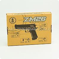 Іграшковий пістолет ZM26 з кульками . Дитяче зброю з металевим корпусом з дальністю стельбы 15-20м, фото 4