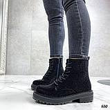 Женские демисезонные ботинки со стразами, фото 3