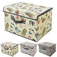 Ящик корзина с крышкой для хранения вещей 38*25*25см