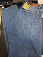 Джинсы для мужчинTrussardi Jeans копия класса люкс